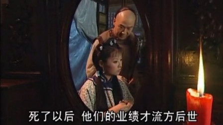 纪晓岚:小月纪昀深夜谈话,大才子竟对此人放心不下,难呐