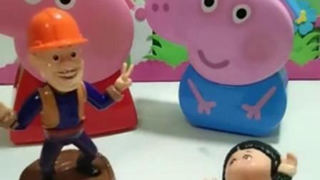 亲子宝宝动画:口香糖不见了!