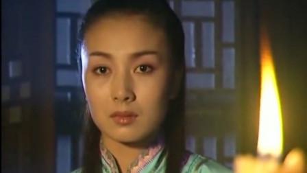 纪晓岚:心狠手辣四姑娘,背后竟有这悲惨过去,终于明白她的恨意