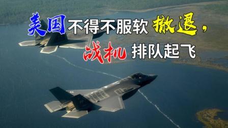 """""""冰火两重天""""的严峻考验!多个基地警报拉响,战斗机排队起飞"""
