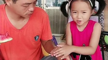 亲子游戏:我想吃西瓜,爸爸不让