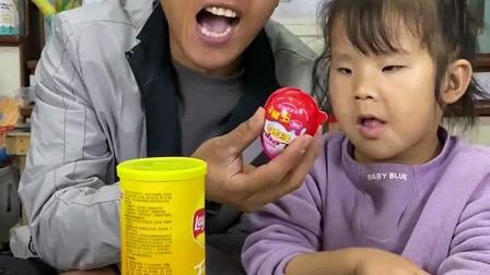 亲子游戏:拿个蛋蛋,把你留