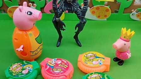 佩奇请怪兽吃糖果,猪妈妈说怪兽是坏人