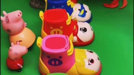 乔治一家的车是鞋子形状的,假小猪来开车