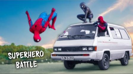 蜘蛛侠:蜘蛛侠小车抛锚,半路遇到救星!