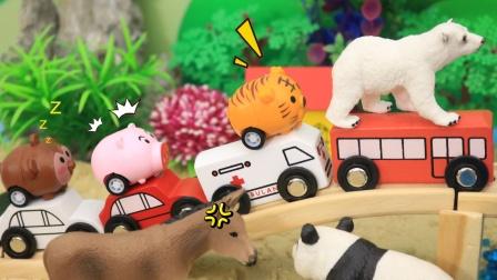 运输小队来帮助遇到困难的小动物们