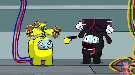 动画:外星飞船逮捕了地球上的小黑猫和小黑狗,是有什么目的呢?