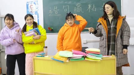 老师让同学造句,柚柚造句成功,没什么被老师叫家长?