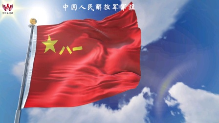 中国人民解放军军歌 4K