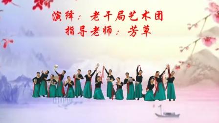 琴台古韵    演绎:老干局艺术团