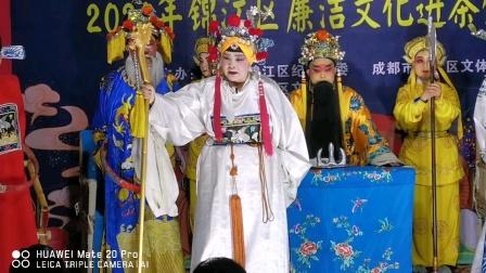 《太君辞朝》,马瑶,百家班川剧团2020.12.30大慈寺演出