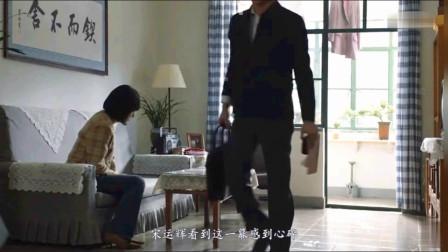 大江大河2:宋运辉与程开颜离婚,女儿归宋运辉抚养!