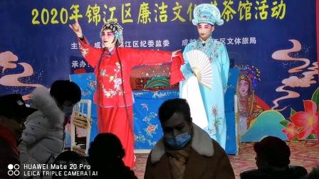 《泥壁楼》潘小红,谭小华,赵敏。百家班川剧团2020.12.30大慈寺演出
