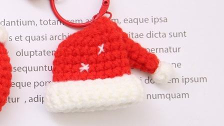 米妈手作 圣诞帽钩针编织教程