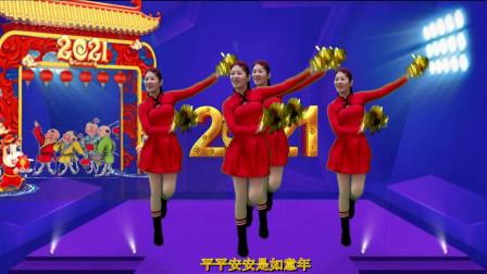 一年又一年《岁岁好年》新年好景气,祝大家发财节节高