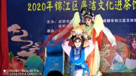 《凤仪亭》秋菊,扬才友,邓孝勤。百家班川剧团2020.12.30大慈寺演出