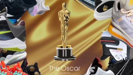 2020 XCin年度最系列 球鞋评选 正式揭晓