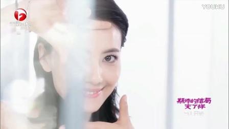 2016年高圆圆OLAY玉兰油 光塑系列小滴管广告