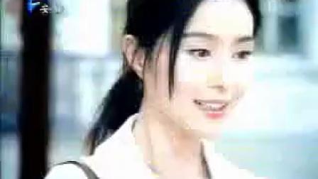 2005年范冰冰OLAY玉兰油美白润肤霜广告