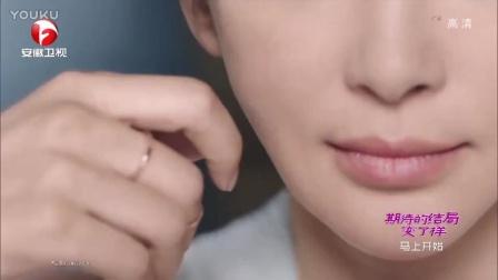 2016年李冰冰欧莱雅青春密码酵素精华肌底液广告