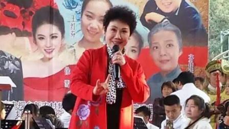 许二强戏曲《俊彦英姿》著名豫剧表演艺术家魏俊英专场晚会2020年12月23日 香玉大舞台