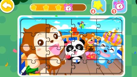 亲子益智游戏199 奇妙拼图世界 宝宝巴士