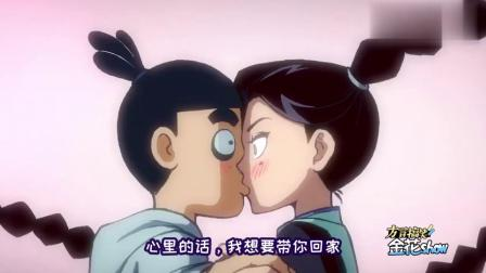 四川话配音:伍六七大战梅花十三,你们打就打,怎么还亲上了?