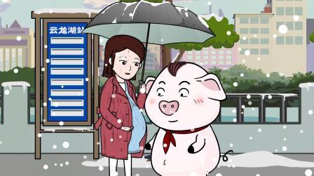 雪天屁登把伞给了阿姨,别人又来帮屁登,这个冬天不冷