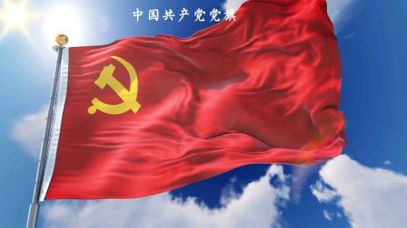 没有共产党就没有新中国 4K