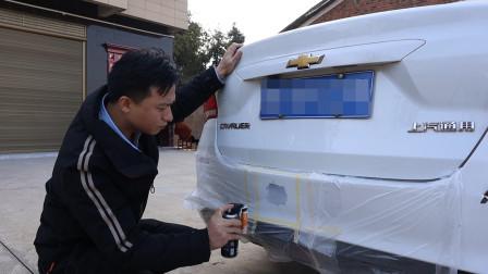 汽车遇到小的剐剐蹭蹭,看自己如何用补漆套装来解决