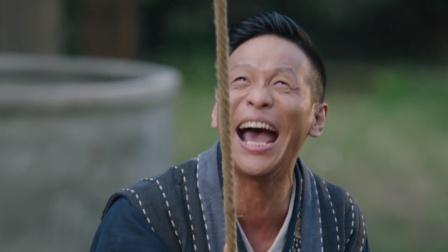 沈腾vs宋小宝,俩武林大师不搞武术,专门研究身体搞笑
