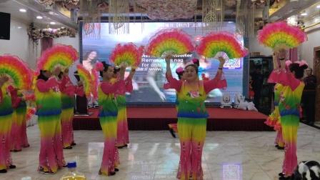 2021年新年晚会节目:扇子舞.表演.九龙达秧歌舞蹈队