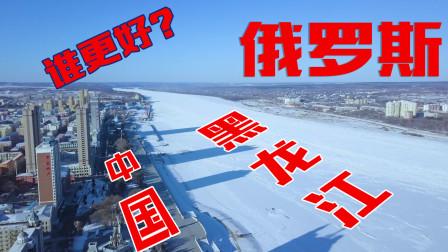 割让100万平方公里土地,7000中国人遇难,这就是瑷珲城