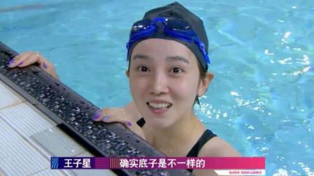 如果游泳有段位,看完林志玲再看陈小纭,差距一目了然