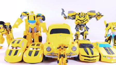 一起来玩变形金刚汽车玩具