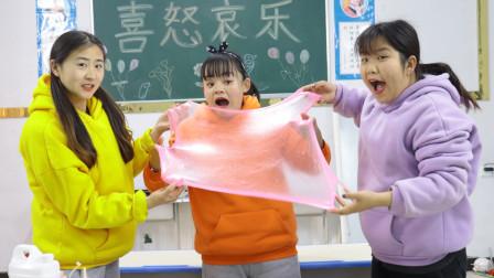 同学想玩起泡胶,用20包辣条和柚柚交换,柚柚会给她们做吗?