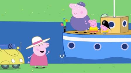 小猪佩奇:猪爷爷是个老顽童,奶奶都不放心他,生怕出事