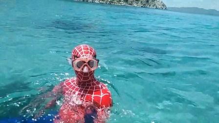 蜘蛛侠:蜘蛛侠去海里潜水!