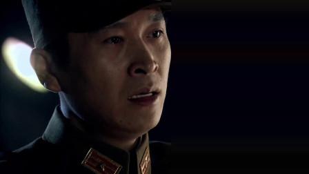 苍狼:除掉日军奸细随红受重伤,陈天放抱起女副官两人逃离险境