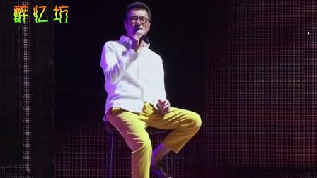 李宗盛最催泪的经典老歌,希望你永远听不懂,听懂已是曲中人