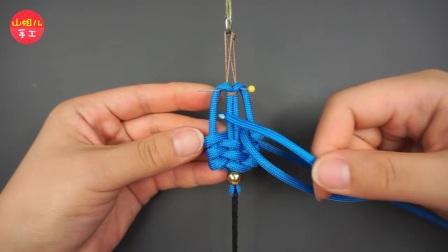 三叶虫钥匙扣,伞绳手工编织教程分享