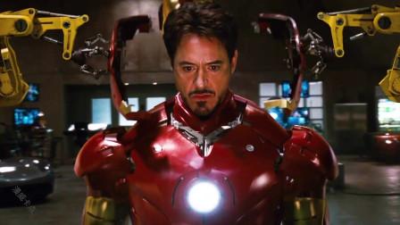 钢铁侠:踩点高富帅打造高科技铠甲,能上天入地,还能打怪兽