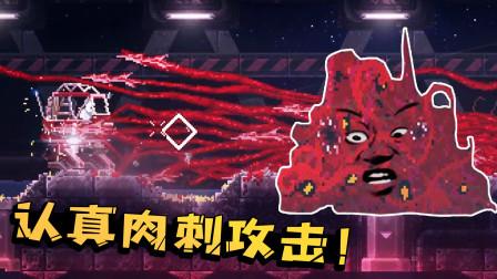 基金会怪物的新技能有多强?肉刺发射竟能轻松撕毁机器人的护甲!