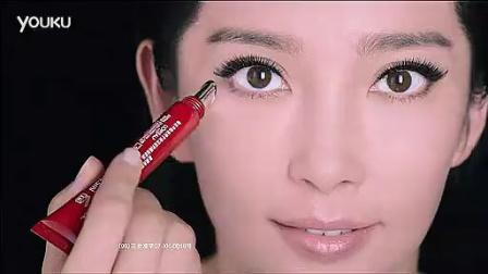 2013年李冰冰巴黎欧莱雅光学嫩肤眼霜广告(2)