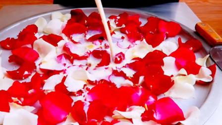 小哥用玫瑰花炒冰淇淋卷,入锅半分钟就馋得直流口水,这创意绝了
