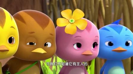 萌鸡小队:为了摘到柿子小鸡们摔打很惨,不过终于摘到了