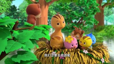 萌鸡小队:小松鼠的窝就要被淹了,它打算搬家了,这是很有必要的
