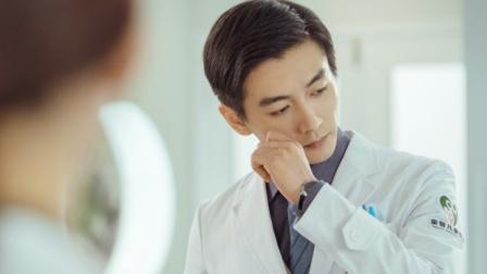 《了不起的儿科医生》许医生想起儿子的学费,忍不住叹气