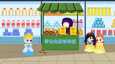 女巫在超市免费试吃区疯狂蹭吃,还嘲讽大家