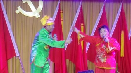 6表演唱《警钟常鸣》表演者刘玉香 马程有